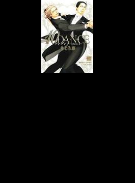10DANCE(BAMBOO COMICS) 2巻セット