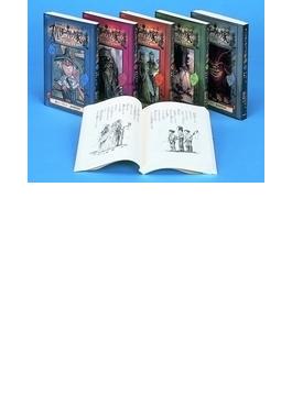 スパイダーウィック家の謎 第1期 5巻セット