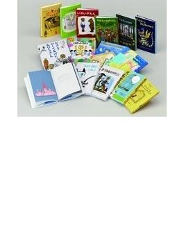 福音館の童話セット 小学校低学年向き 15巻セット