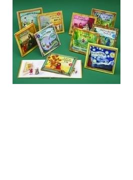 ケイティのふしぎ美術館シリーズ 10巻セット