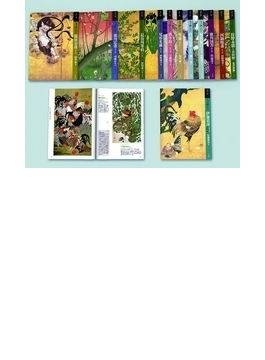 もっと知りたいシリーズ 日本の美術セット 12巻セット