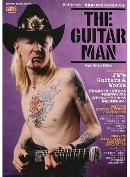 ザ・ギターマン 特集●100万ドルのギタリスト 伝説を越えた不死鳥のギタリストジョニー・ウィンターの真価に迫る! Super Deluxe Edition(SHINKO MUSIC MOOK)