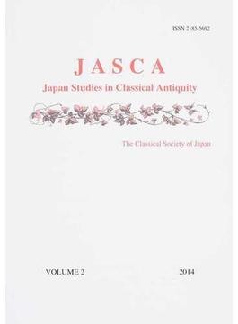 JASCA Japan Studies in Classical Antiquity VOLUME2(2014)