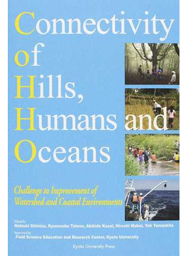 Connectivity of Hills,Humans and Oceans Challenge to Improvement of Watershed and Coastal Environments
