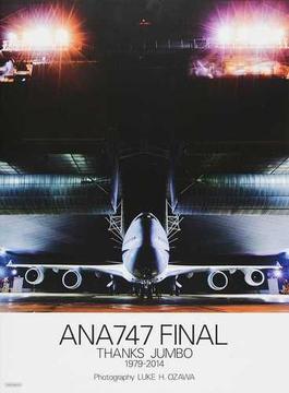 ANA747 FINAL THANKS JUMBO 1979−2014(イカロスMOOK)