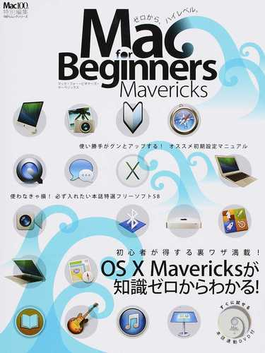 Mac for Beginners Mavericks
