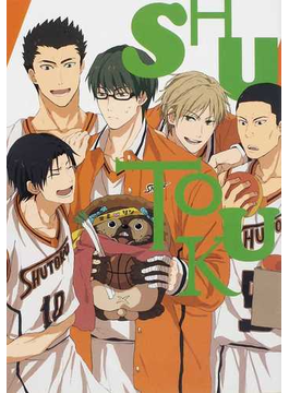 SHUTOKU-秀徳-(F-BOOKセレクション) 2巻セット(FBOOK Selection)