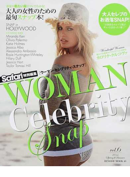 WOMAN Celebrity Snap vol.6(2014Spring & Summer)(HINODE MOOK)