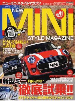 ニューミニ・スタイルマガジン 41 新型ミニを徹底的に試乗しました!!(M.B.MOOK)