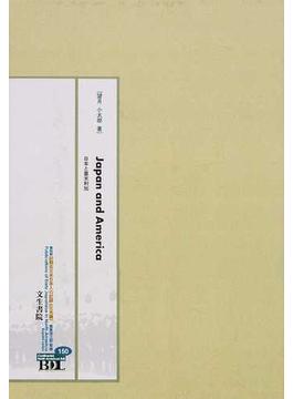 初期在北米日本人の記録 電子復刻版 北米編150 Japan and America