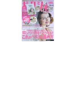 ゼクシィ 2014−6 vol.252