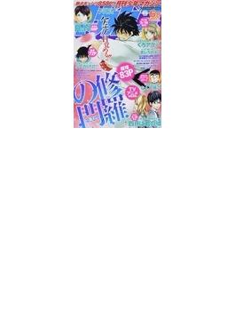月刊少年マガジン 2014年6月