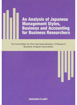 An Analysis of Japanese Management Styles,Business and Accounting for Business Researchers