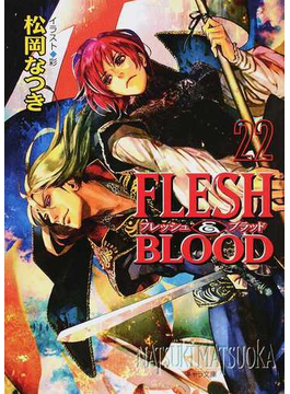 FLESH&BLOOD 22
