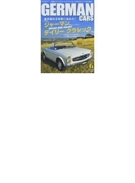 GERMAN CARS 2014−6 Vol.148