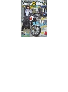 Smile Bikes 2014−6 vol.05