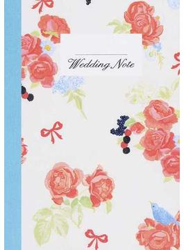 ゼクシィの花嫁ノート