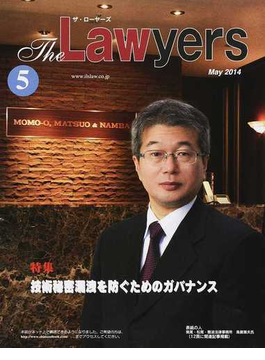 The Lawyers 2014May