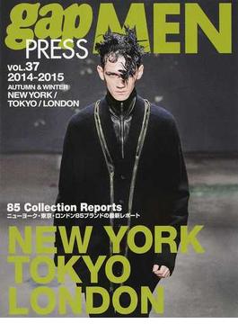 gap PRESS MEN vol.37(2014−2015Autumn & Winter) NEW YORK,TOKYO,LONDON MEN'S COLLECTIONS
