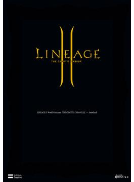 リネージュII THE CHAOTIC CHRONICLE〜Interlude〜ワールドガイダンス