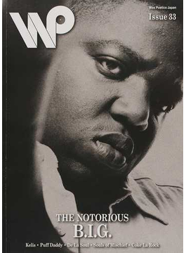 Wax Poetics Japan 33(2014APR/MAY) The Notorious B.I.G.・Kelis・Puff Daddy・De La Soul・Souls of Mischief