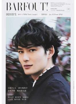 BARFOUT! VOLUME225(2014JUNE) 岡田将生18ページ特集/浅野忠信 Jun.K(From 2PM)