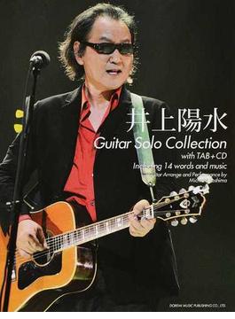 井上陽水/ギター・ソロ曲集 全曲タブ譜付 2014