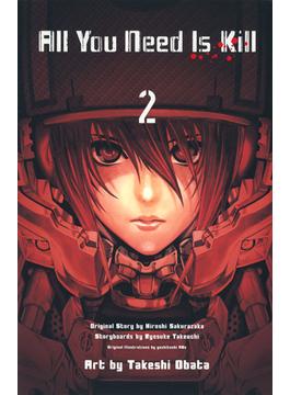 All You Need Is Kill 2(ジャンプコミックス)