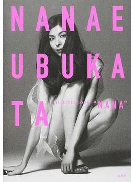 "LIFESTYLE BOOK""NANA"""
