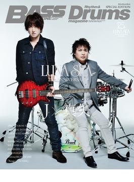 LUNA SEA 25th ANNIVERSARY J×真矢(リットーミュージック・ムック)