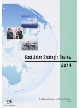 East Asian Strategic Review 2014