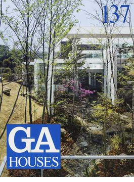 GA HOUSES 世界の住宅 137