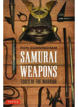Samurai Weapons TOOLS OF THE WARRIOR 廉価版