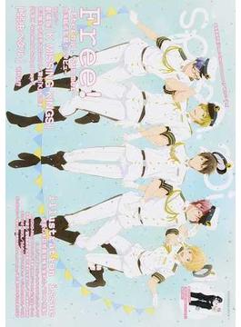 別冊spoon. vol.52 2Di(カドカワムック)
