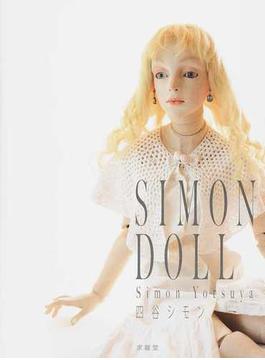 SIMONDOLL