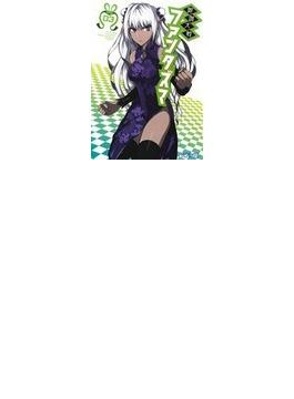 御伽大戦ファンタズマ 03(MFコミックス アライブシリーズ)