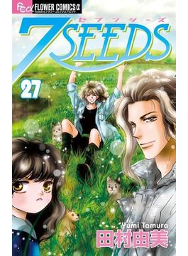 7SEEDS 27 (flowersフラワーコミックスα)(flowersフラワーコミックス)