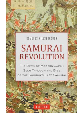 SAMURAI REVOLUTION THE DAWN OF MODERN JAPAN SEEN THROUGH THE EYES OF THE SHOGUN'S LAST SAMURAI