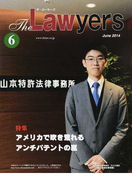 The Lawyers 2014June