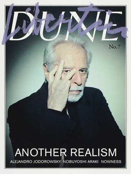 Libertin DUNE No.7 ANOTHER REALISM/FANTASTIC FANTASTA