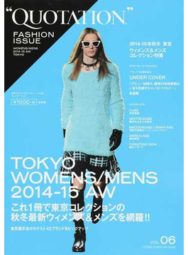 QUOTATION FASHION ISSUE 保存版 VOL.06 2014−15 AUTUMN&WINTER TOKYO WOMENS&MENS COLLECTION