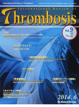 International Review of Thrombosis Vol.9No.2(2014.6) Current status of fenestrated(f‐EVAR)and/or branched(b‐EVAR)aortic stent‐grafts in Europe