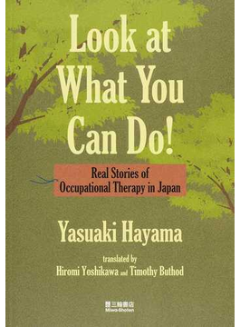 Look at What You Can Do! Real Stories of Occupational Therapy in Japan