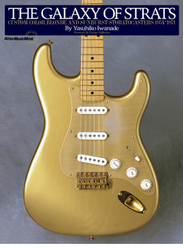 THE GALAXY OF STRATS CUSTOM COLOR,BLONDE AND SUNBURST STRATOCASTERS 1954〜1971 REPRINTED EDITION(リットーミュージック・ムック)