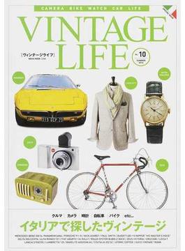 VINTAGE LIFE CAMERA BIKE WATCH CAR LIFE Vol.10(2014SUMMER) イタリアで探したヴィンテージ(NEKO MOOK)