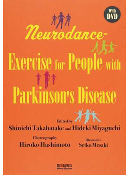 Neurodance‐Exercise for People with Parkinson's Disease