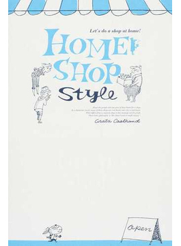 HOME SHOP style Let's do a shop at home!