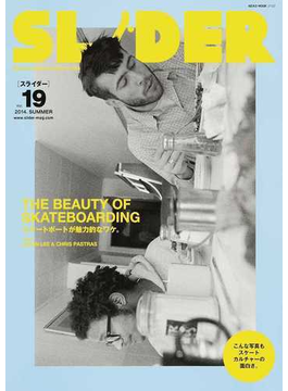 SLIDER Skateboard Culture Magazine Vol.19(2014.SUMMER) スケートボードが魅力的なワケ+長瀬智也の巻頭コラム(NEKO MOOK)