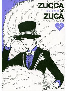 ZUCCA×ZUCA 10 (KCDX)