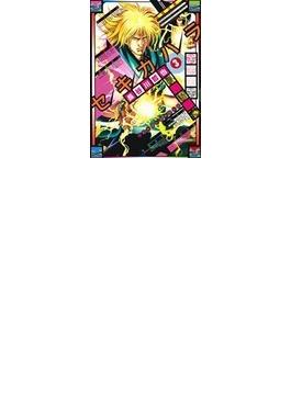 セキガハラ 3 (SPコミックス)(SPコミックス)